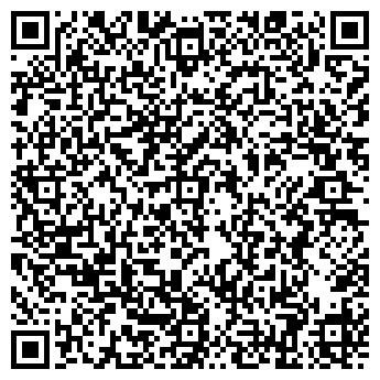 QR-код с контактной информацией организации Казахтандем, ТОО