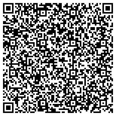 QR-код с контактной информацией организации Самчин, ТОО