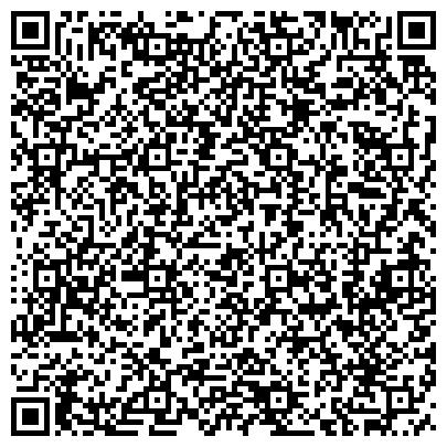 QR-код с контактной информацией организации D.A.B. Group (Д.А.Б. Групп), ТОО