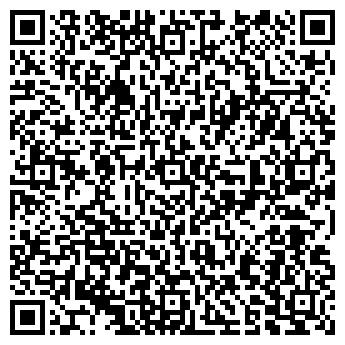 QR-код с контактной информацией организации Сава-Компани, ОДО