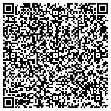 QR-код с контактной информацией организации Хасан, ТОО
