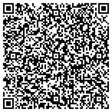 QR-код с контактной информацией организации Казстальмостпроект, ТОО