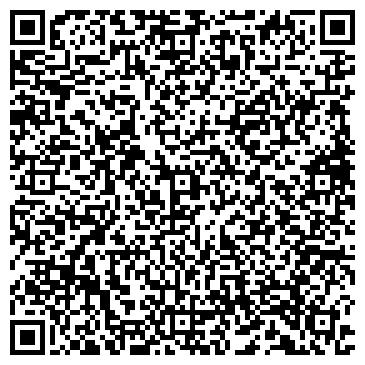 QR-код с контактной информацией организации Азия-Хайер, ТОО
