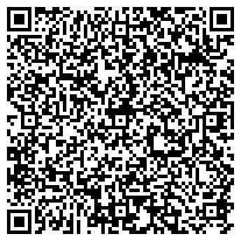 QR-код с контактной информацией организации Казфурнитура, ТОО