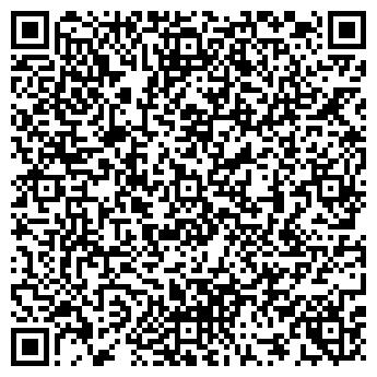 QR-код с контактной информацией организации РИГ, ТОО