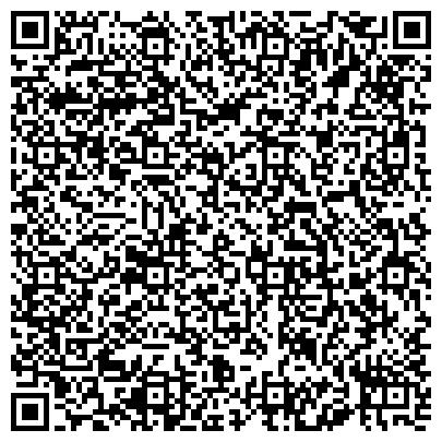 QR-код с контактной информацией организации Бастион Батыс (Bastion Batus), ТОО