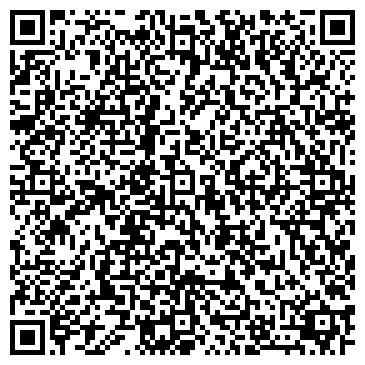 QR-код с контактной информацией организации Ахметов Б.М., ИП