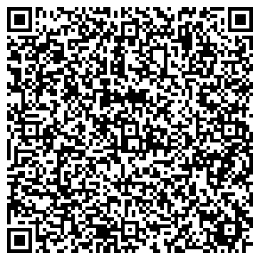 QR-код с контактной информацией организации Казросстрой, ТОО