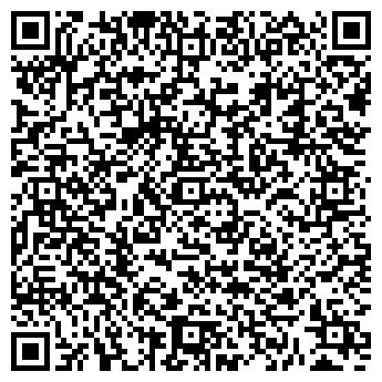 QR-код с контактной информацией организации Астана-Крепеж, ТОО