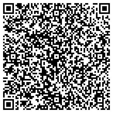 QR-код с контактной информацией организации Монтаж-ПВ, ТОО