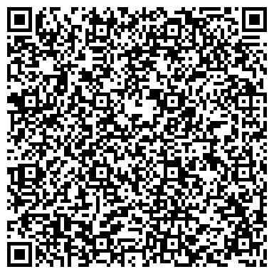 QR-код с контактной информацией организации Висотра К, ТОО
