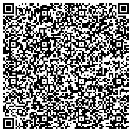 QR-код с контактной информацией организации Енбек-Оскемен Филиал №17 РГП, ТОО