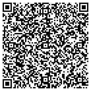 QR-код с контактной информацией организации Стальканат, ТОО