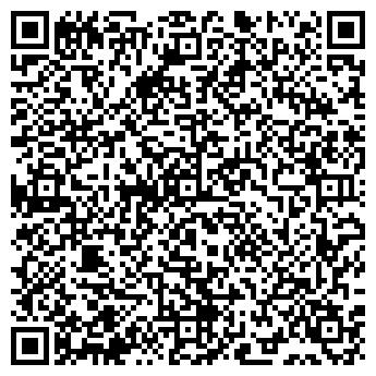 QR-код с контактной информацией организации Доц, ТОО