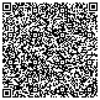 QR-код с контактной информацией организации Актауский Литейный Завод (АЛЗ), ТОО