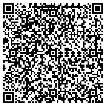 QR-код с контактной информацией организации Коваленко, ИП