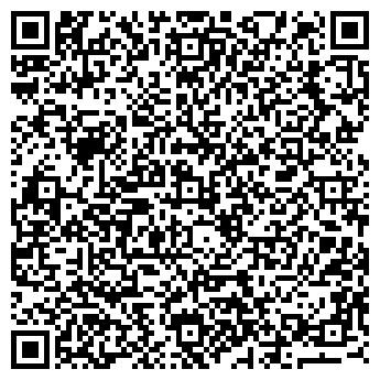 QR-код с контактной информацией организации Алмаросметиз, ТОО