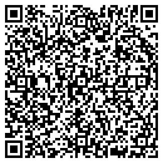 QR-код с контактной информацией организации НУР-АСЫЛTRANSGROUP