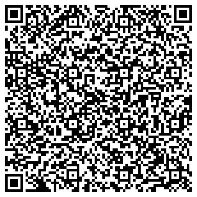 QR-код с контактной информацией организации Солнце Центр Крепеж, ТОО