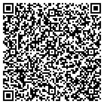 QR-код с контактной информацией организации Platus (Платус), ТОО
