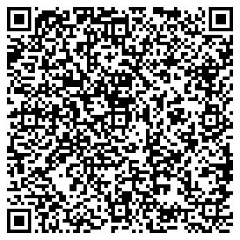 QR-код с контактной информацией организации Бралин Ж.Х., ИП