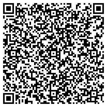 QR-код с контактной информацией организации Лидер-Астана, ТОО