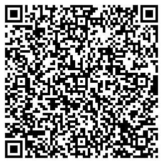 QR-код с контактной информацией организации БК КОНСАЛТ