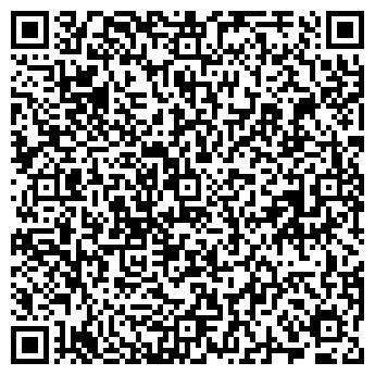 QR-код с контактной информацией организации Сталимп,ТОО