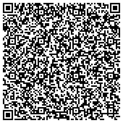 QR-код с контактной информацией организации Меркурий Строитель, ТОО