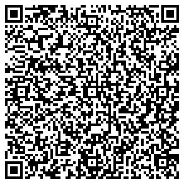 QR-код с контактной информацией организации Алмо, ТОО