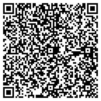 QR-код с контактной информацией организации МИШКА-МИШКА