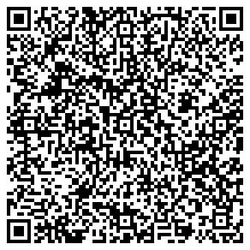 QR-код с контактной информацией организации Нурмакс - К, ТОО