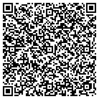 QR-код с контактной информацией организации АзияГрадСтрой, ТОО