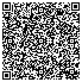 QR-код с контактной информацией организации ТройСэнтралЭйжаЛЛП, ТОО
