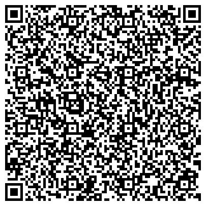 QR-код с контактной информацией организации Алтайская магнитная компания, ТОО