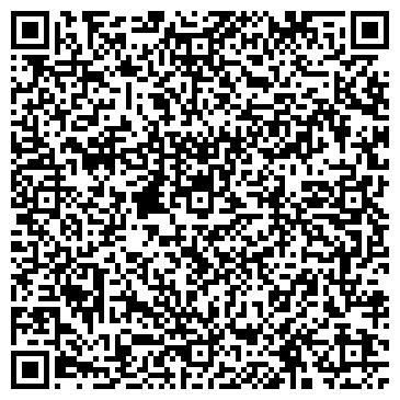 QR-код с контактной информацией организации Сталь Трейд - НС, ТОО