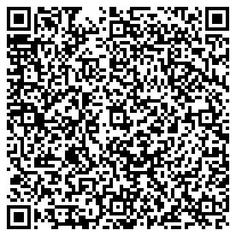 QR-код с контактной информацией организации Pv Group (Пв Гроуп), ТОО