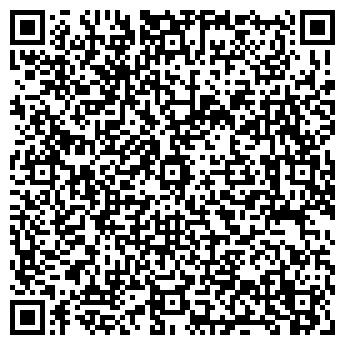 QR-код с контактной информацией организации Компания М Сталь, ТОО