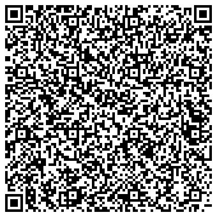 QR-код с контактной информацией организации Усть-Каменогорский титано-магниевый комбинат, АО