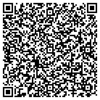 QR-код с контактной информацией организации Аксу-Треасуры, ТОО