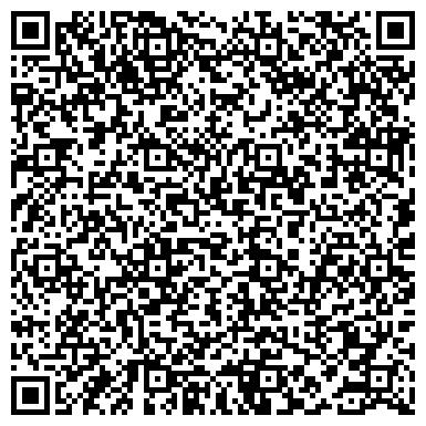 QR-код с контактной информацией организации KSP Steel (Ки Эс Пи Стил), ТОО
