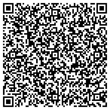 QR-код с контактной информацией организации Сталь Трейд - Нс, филиал