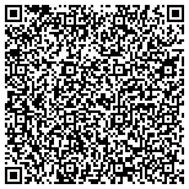 QR-код с контактной информацией организации Азия Кран, ТОО