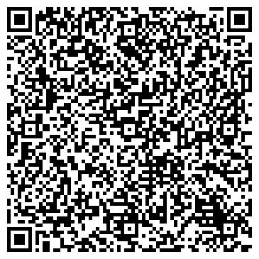QR-код с контактной информацией организации АЛЕКСИЙ СТОМАТОЛОГИЧЕСКАЯ ПОЛИКЛИНИКА, ООО