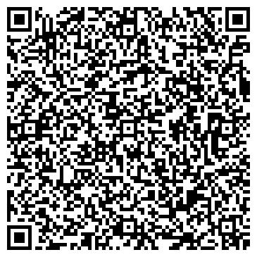 QR-код с контактной информацией организации Профиль-И, ТОО