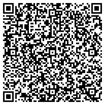 QR-код с контактной информацией организации Мечел-Сервис Астана, ТОО