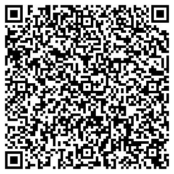QR-код с контактной информацией организации Эльдорадо-2009, ТОО