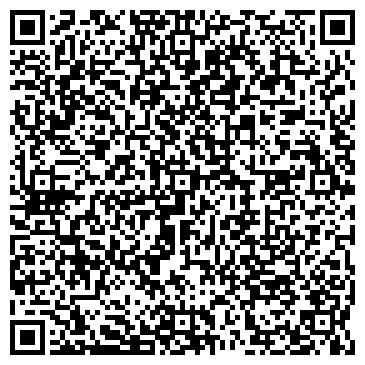 QR-код с контактной информацией организации КазТемирКонтракт, ТОО