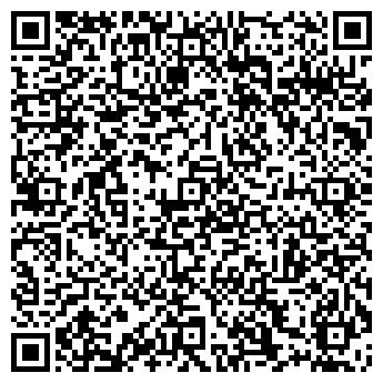 QR-код с контактной информацией организации Спецстальснаб, ТОО