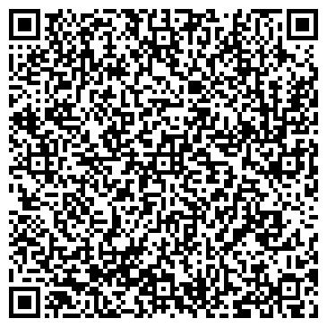 QR-код с контактной информацией организации Вест, ПК
